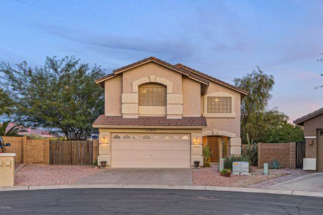 10402 E Nice Court, Gold Canyon, AZ 85118 (MLS #6014661) :: The Helping Hands Team