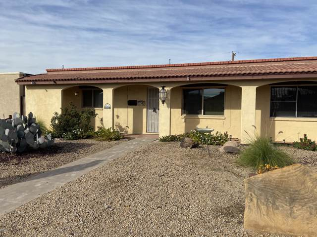 11140 W Nevada Avenue, Youngtown, AZ 85363 (MLS #6014725) :: Yost Realty Group at RE/MAX Casa Grande
