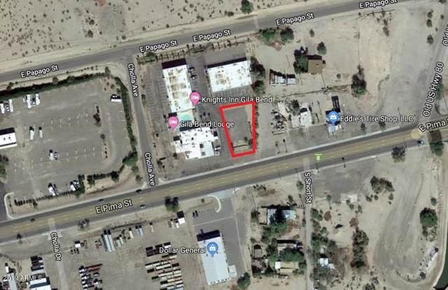 1046 E Pima Street, Gila Bend, AZ 85337 (MLS #6016895) :: The W Group