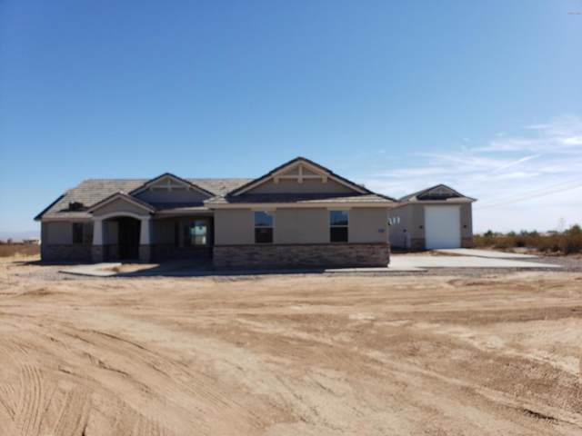 9767 W Abraham Drive, Queen Creek, AZ 85142 (MLS #6018502) :: Riddle Realty Group - Keller Williams Arizona Realty