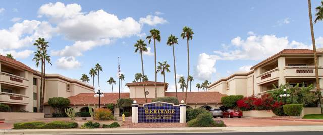 17404 N 99TH Avenue #117, Sun City, AZ 85373 (MLS #6019200) :: The Kenny Klaus Team