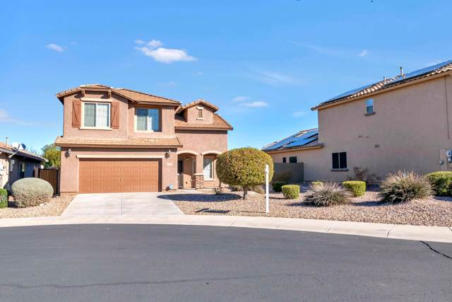 7760 W Springfield Court, Florence, AZ 85132 (MLS #6019457) :: Riddle Realty Group - Keller Williams Arizona Realty