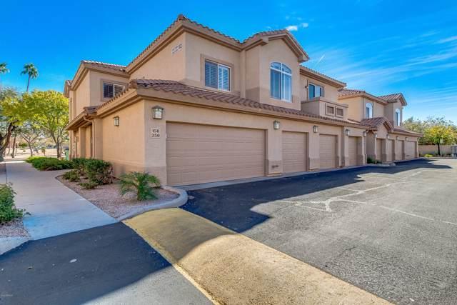 6535 E Superstition Springs Boulevard #150, Mesa, AZ 85206 (MLS #6019645) :: The Kenny Klaus Team
