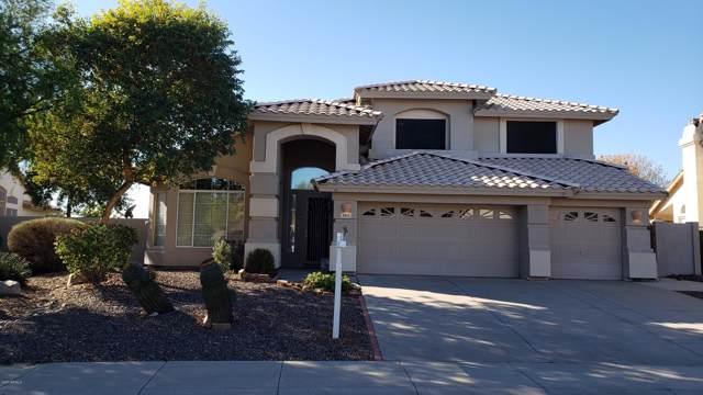 2170 N 134TH Avenue, Goodyear, AZ 85395 (MLS #6020202) :: The Kenny Klaus Team
