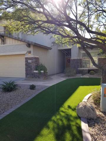 8459 W Bajada Road, Peoria, AZ 85383 (MLS #6020265) :: RE/MAX Desert Showcase
