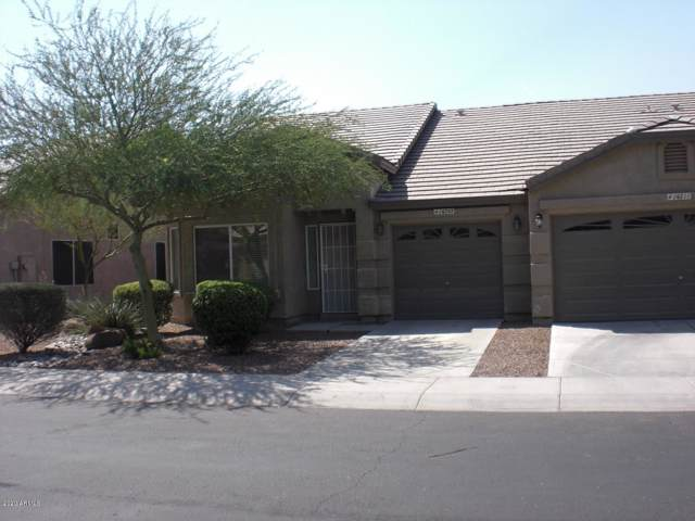 16707 S 23RD Street, Phoenix, AZ 85048 (MLS #6021352) :: Yost Realty Group at RE/MAX Casa Grande