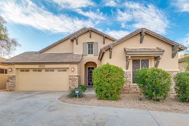 18191 W La Mirada Drive, Goodyear, AZ 85338 (MLS #6021770) :: The Property Partners at eXp Realty