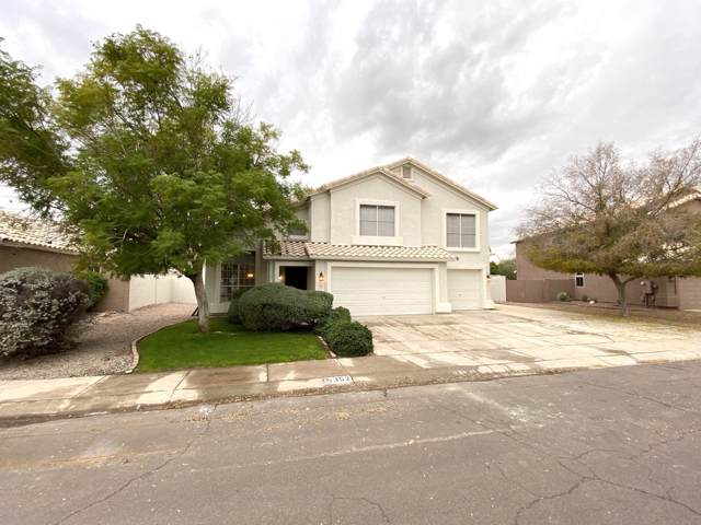 1352 N Bedford Drive, Chandler, AZ 85225 (MLS #6021920) :: The Property Partners at eXp Realty