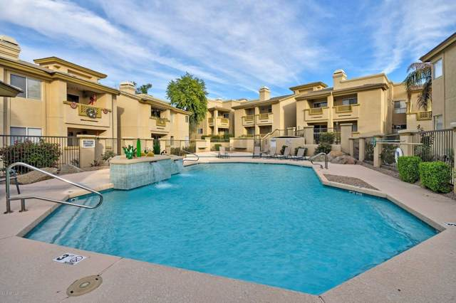 1880 E Morten Avenue #253, Phoenix, AZ 85020 (MLS #6022079) :: Long Realty West Valley