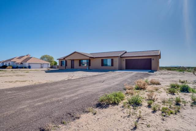 30619 W Mckinley Street, Buckeye, AZ 85396 (MLS #6022520) :: The W Group