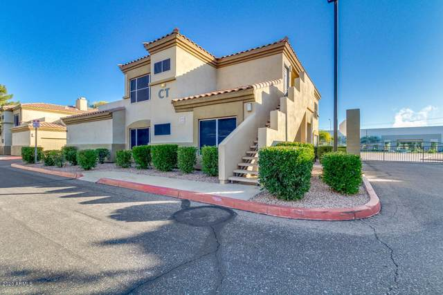 600 W Grove Parkway #2171, Tempe, AZ 85283 (MLS #6023078) :: The Kenny Klaus Team
