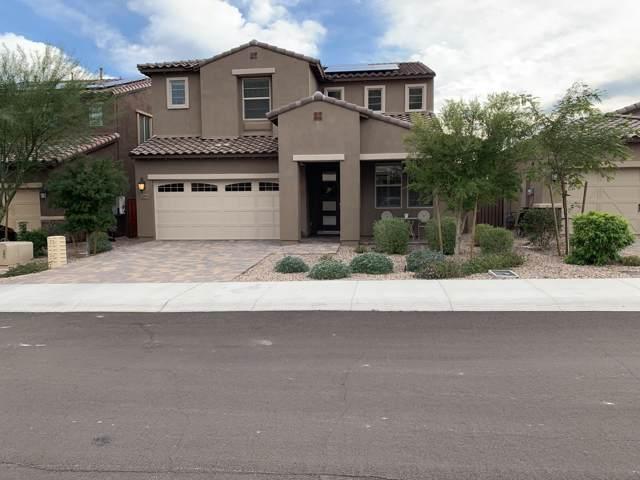 12695 W Caraveo Place, Peoria, AZ 85383 (MLS #6024355) :: Arizona Home Group