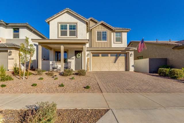 14404 W Dahlia Drive, Surprise, AZ 85379 (MLS #6024462) :: Devor Real Estate Associates