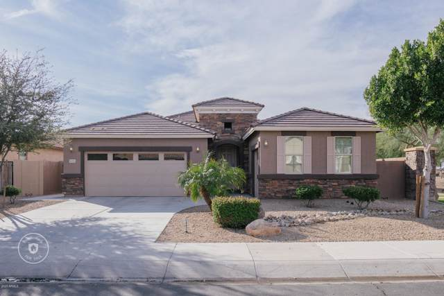 16125 W Almeria Road, Goodyear, AZ 85395 (MLS #6024791) :: Yost Realty Group at RE/MAX Casa Grande