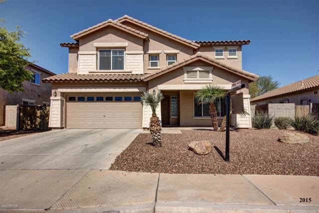 4536 E Firestone Drive, Chandler, AZ 85249 (MLS #6024822) :: The W Group