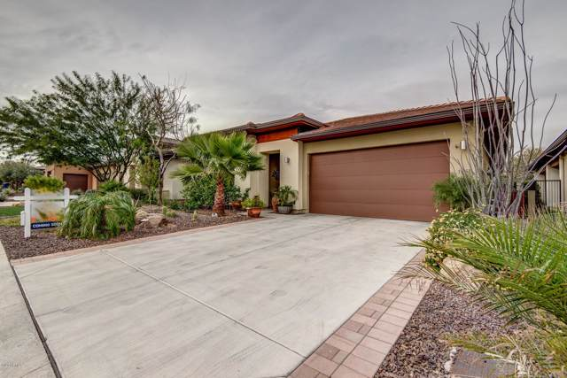 13152 W Lone Tree Trail, Peoria, AZ 85383 (MLS #6025151) :: The Ramsey Team