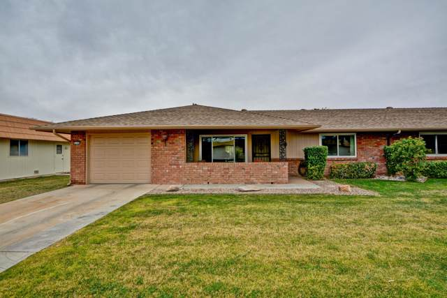 11105 W Cameo Drive, Sun City, AZ 85351 (MLS #6025520) :: Long Realty West Valley