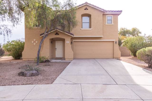 15331 W Cameron Circle, Surprise, AZ 85379 (MLS #6025583) :: Kortright Group - West USA Realty
