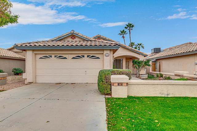 86 S Sunflower Court, Chandler, AZ 85226 (MLS #6026274) :: Scott Gaertner Group