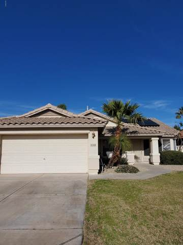 15344 W Memory Lane, Surprise, AZ 85374 (MLS #6026319) :: Team Wilson Real Estate