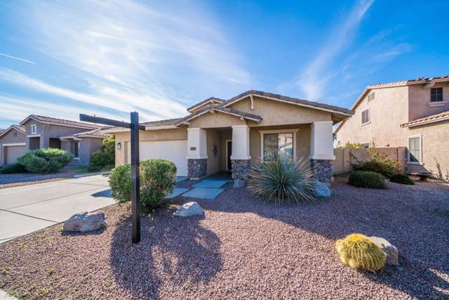 7000 S View Lane, Gilbert, AZ 85298 (MLS #6026446) :: Openshaw Real Estate Group in partnership with The Jesse Herfel Real Estate Group