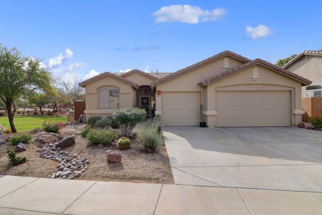 16923 W Aberdeen Drive, Surprise, AZ 85374 (MLS #6026716) :: The Laughton Team