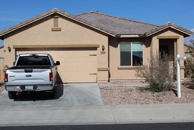 24644 W Mobile Lane, Buckeye, AZ 85326 (MLS #6026737) :: The Property Partners at eXp Realty