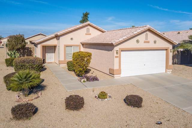 15150 W Evening Star Trail, Surprise, AZ 85374 (MLS #6027292) :: Revelation Real Estate