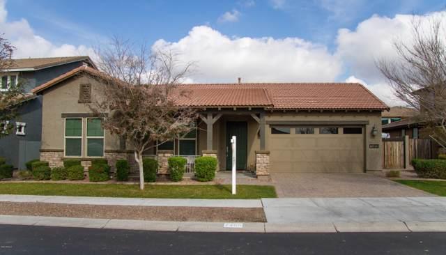 7466 E Pampa Avenue, Mesa, AZ 85212 (MLS #6027361) :: Lux Home Group at  Keller Williams Realty Phoenix