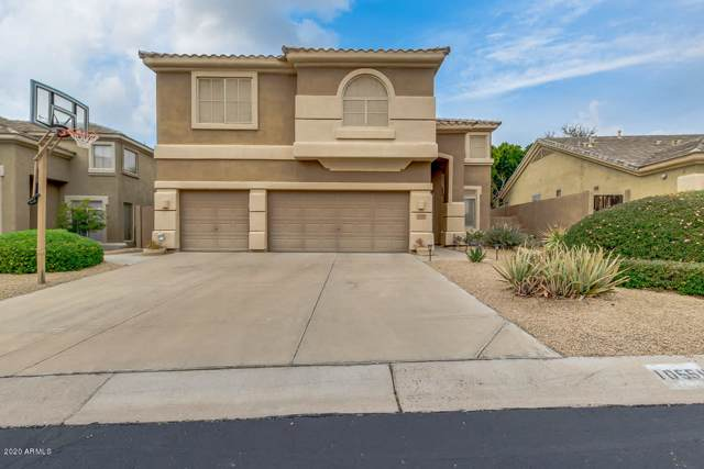 10558 E Conieson Road, Scottsdale, AZ 85255 (MLS #6027535) :: The Kenny Klaus Team