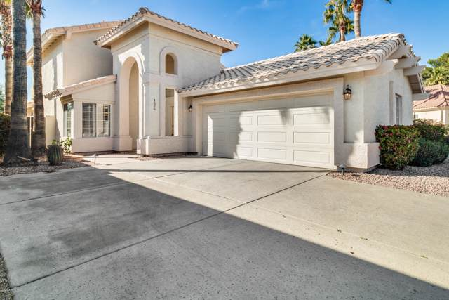 4626 N Greenview Circle S, Litchfield Park, AZ 85340 (MLS #6027565) :: Brett Tanner Home Selling Team