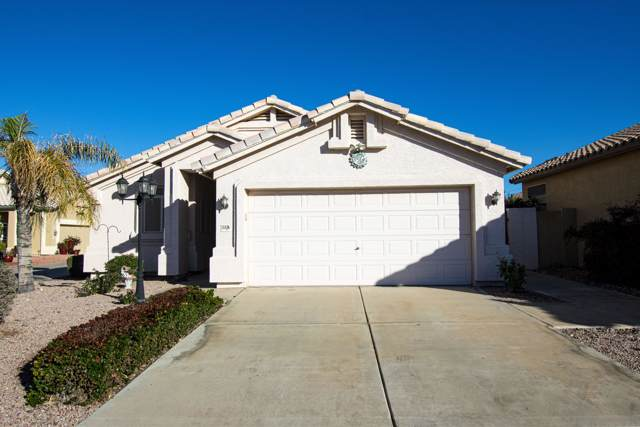 11536 W Porcupine Court, Surprise, AZ 85378 (MLS #6027636) :: Revelation Real Estate