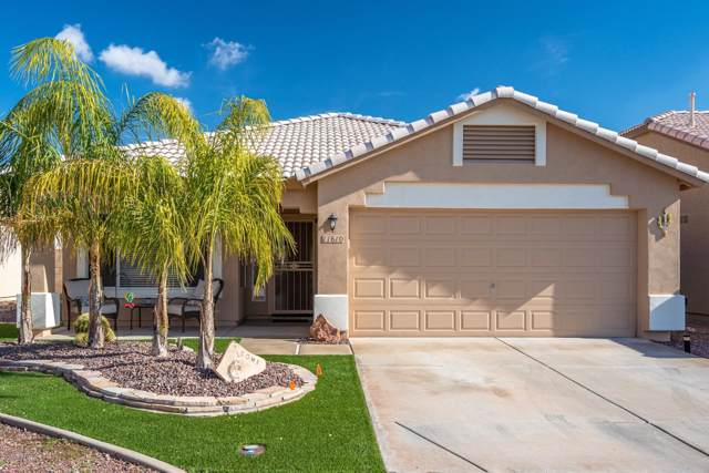 11610 W Hackberry Mountain Court, Surprise, AZ 85378 (MLS #6027974) :: Cindy & Co at My Home Group