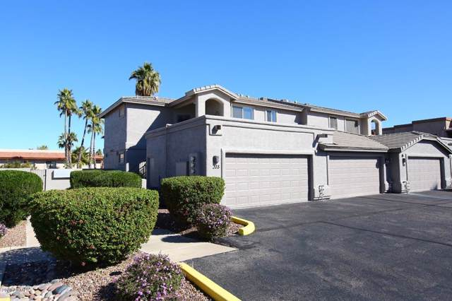 12609 N La Montana Drive #203, Fountain Hills, AZ 85268 (MLS #6028139) :: The Bill and Cindy Flowers Team