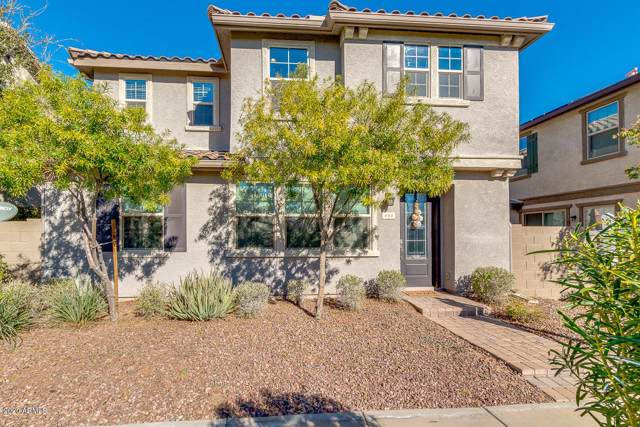 464 N Ranger Trail, Gilbert, AZ 85234 (MLS #6028334) :: The Property Partners at eXp Realty