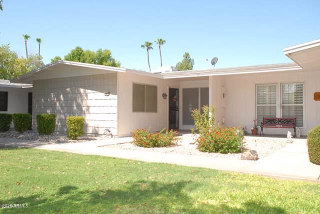 10634 W Granada Drive, Sun City, AZ 85373 (MLS #6028378) :: Devor Real Estate Associates