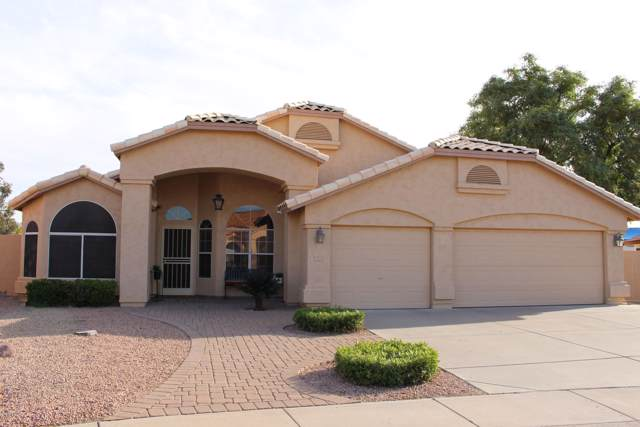 9929 W Tonopah Drive, Peoria, AZ 85382 (MLS #6028504) :: The Bill and Cindy Flowers Team