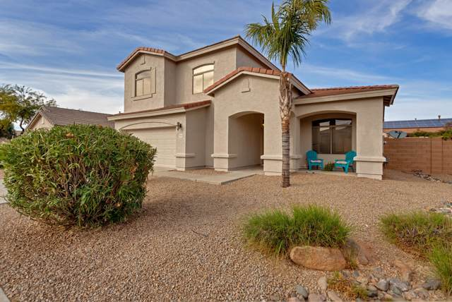 16764 W Stevenage Street, Surprise, AZ 85374 (MLS #6029000) :: The Laughton Team
