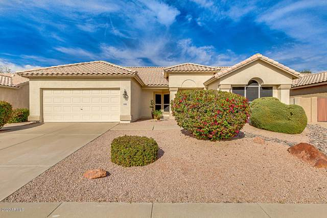 320 W Ensueno Street, Gilbert, AZ 85233 (MLS #6029332) :: Brett Tanner Home Selling Team