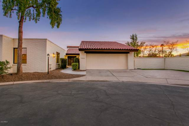 7315 E Mclellan Boulevard, Scottsdale, AZ 85250 (MLS #6029407) :: The Bill and Cindy Flowers Team