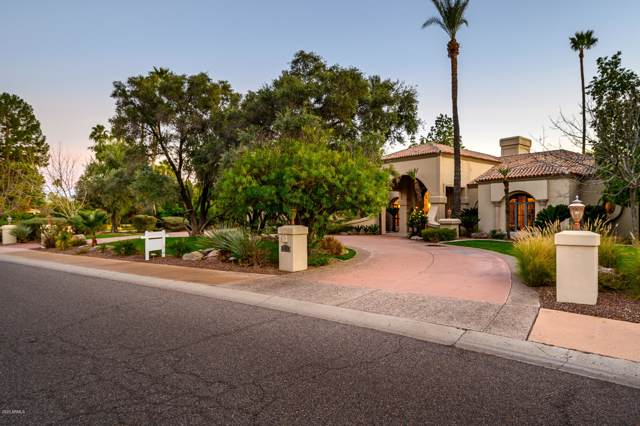 6271 E Horseshoe Road, Paradise Valley, AZ 85253 (MLS #6029525) :: The Bill and Cindy Flowers Team