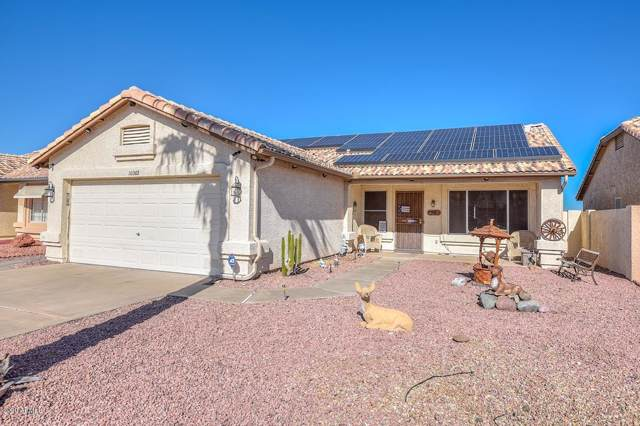 10368 W Ross Avenue, Peoria, AZ 85382 (MLS #6029663) :: The AZ Performance PLUS+ Team