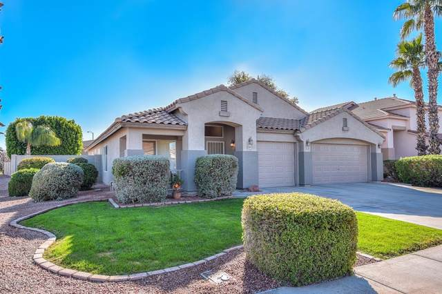 20991 N 80TH Lane, Peoria, AZ 85382 (MLS #6029787) :: The AZ Performance PLUS+ Team