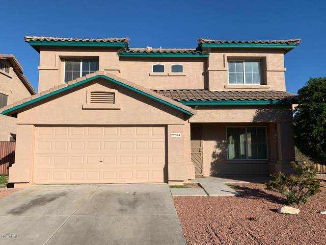 22984 W Cantilever Street, Buckeye, AZ 85326 (MLS #6031715) :: Power Realty Group Model Home Center