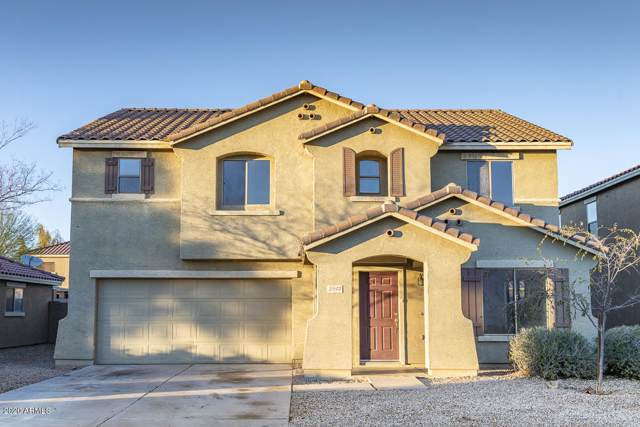 2542 W Bloch Road, Phoenix, AZ 85041 (MLS #6032192) :: Conway Real Estate