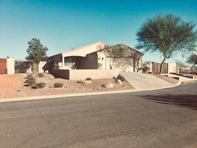 16013 S Coral Road, Arizona City, AZ 85123 (MLS #6032422) :: Revelation Real Estate