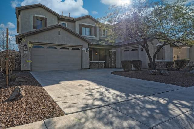 13509 W Earll Drive, Avondale, AZ 85392 (MLS #6032442) :: Conway Real Estate