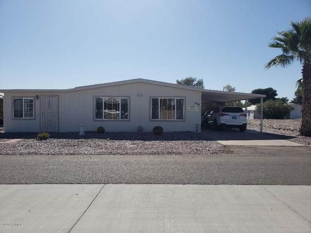 809 E Lancaster Circle, Florence, AZ 85132 (MLS #6032747) :: Brett Tanner Home Selling Team