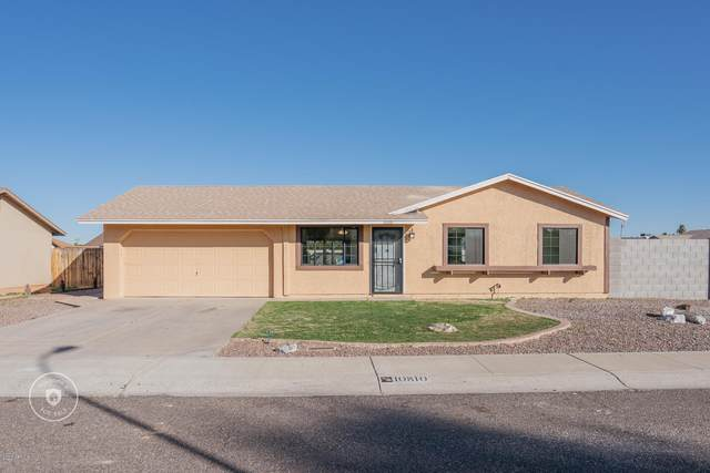 10810 W Heatherbrae Drive, Phoenix, AZ 85037 (MLS #6032908) :: The Kenny Klaus Team