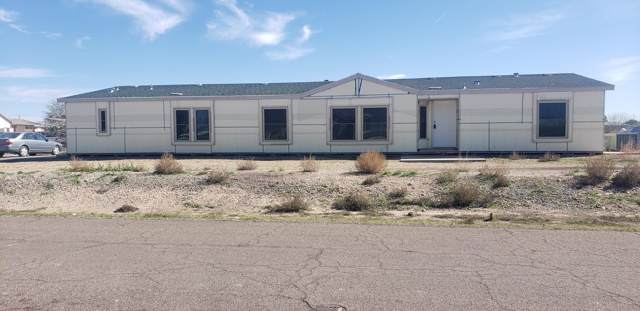 23677 N Chaps Drive, Florence, AZ 85132 (MLS #6033908) :: Conway Real Estate
